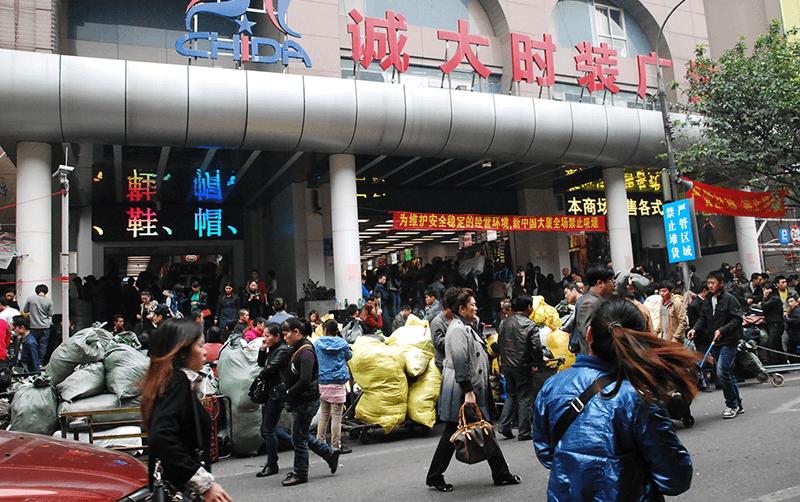 Cách order các loại máy móc Trung Quốc đơn giản – tiết kiệm và nhanh nhất