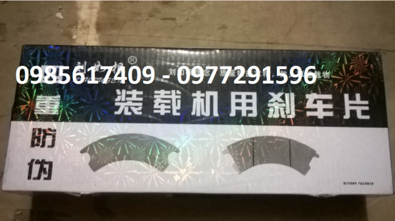 Má phanh xe xúc lật Liugong, XCMG, XGMA …